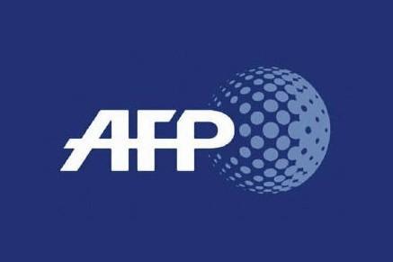 Le logo de l'AFP...