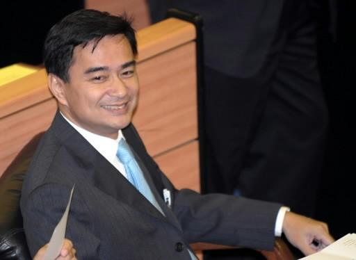 Abhisit Vejjajiva... (Photo: AFP)