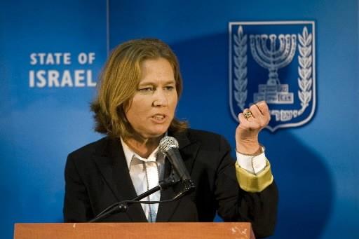 La ministre israélienne des Affaires étrangères, Tzipi Livni, a... (Photo: AP)