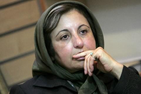 Shirin Ebadi... (Photo: AFP)
