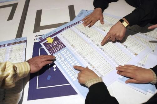 Le taux de participation aux élections provinciales qui se sont... (Photo: AP)