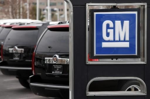 General Motors a demandé vendredi au Canada une aide pouvant aller... (AP)