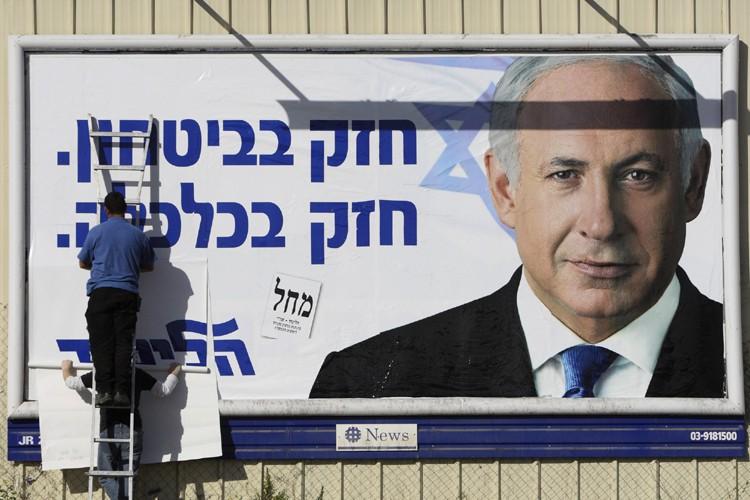 Le Likoud est dirigé par l'ancien premier ministre... (Photo: AP)