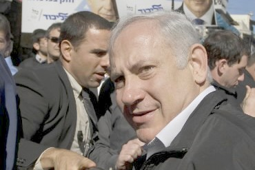 Benjamin Netanyahu... (Photo: AP)