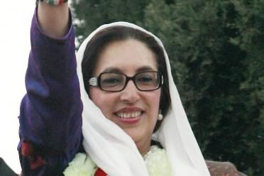 Benazir Bhutto... (Photo: Reuters)