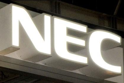 Le logo de NEC... (Photo: AFP)