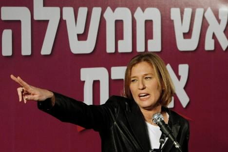 Tzipi Livni... (Photo: AP)