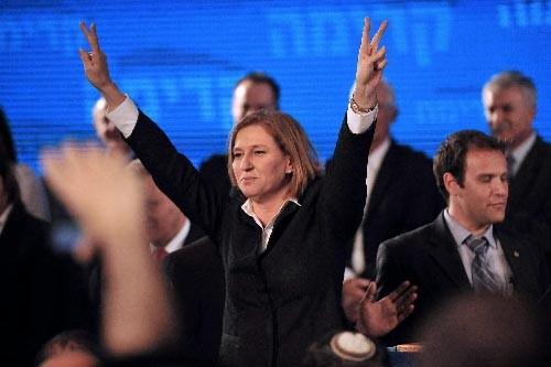 Tzipi Livni... (Photo Bloomberg News)