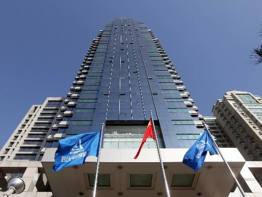Le quartier général de Chinalco à Beijing... (Photo: Bloomberg)