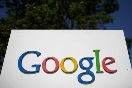 Le logo de Google... (Photo: AFP)