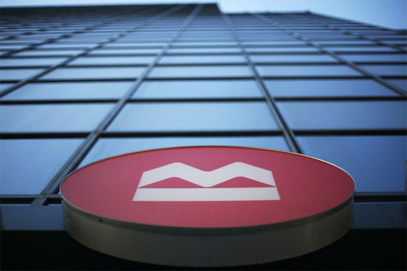 Chose promise, chose due: la BMO a annoncé hier qu'elle est... (Reuters)