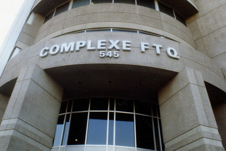 L'édifice de la FTQ... (Photo: archives La Presse)