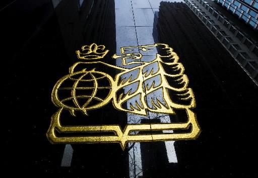 RBC précise que la croissance des activités des... (Photo: La Presse Canadienne)