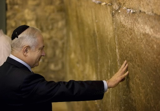 Benjamin Netanyahu... (Photo: AP)