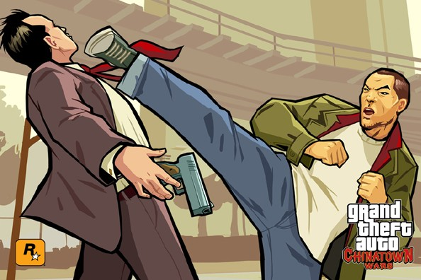 Extrait du jeu Grand Theft Auto: Chinatown Wars...