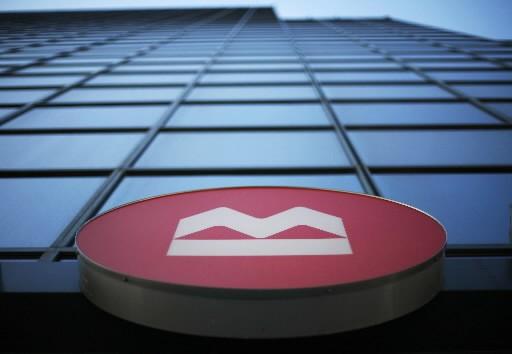 Un bureau de la Banque de Montréal à... (Photo: Reuters)