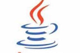 Le logo de Java...