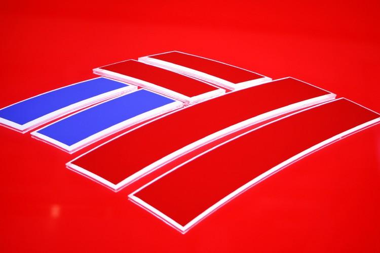 Le logo de la Bank of America.... (Photo: Reuters)