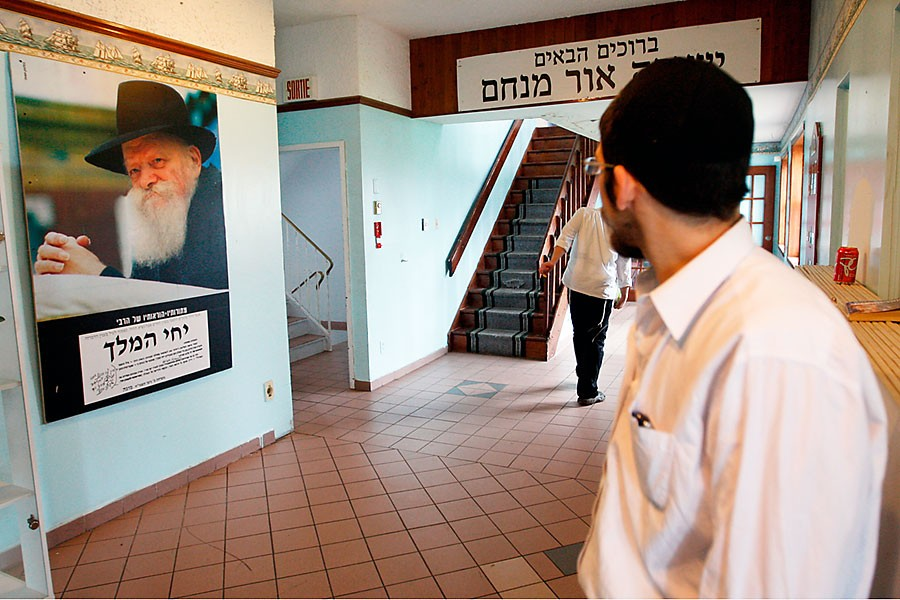 «Bienvenue à la yeshiva Or Menachem», peut-on lire... (Photo: Martin Chamberland, La Presse)