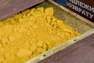 «L'uranium est une bête qui dort. Et il y a des choses qui... (Photo: Reuters)