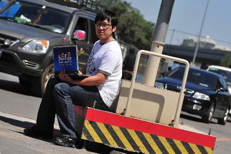 Wang Hao... (Photo: AFP)