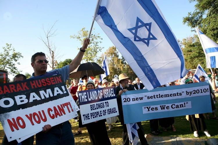 Quelque 200 israéliens radicaux se sont rassemblés devant... (Photo: Reuters)