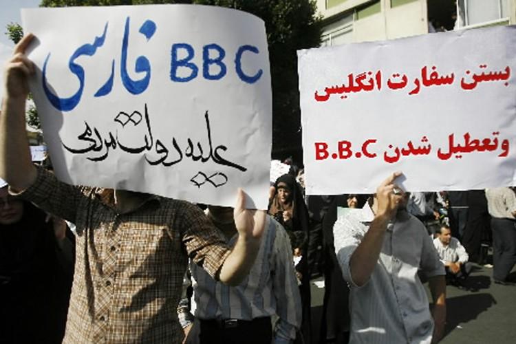 A des milliers de kilomètres de Téhéran, la BBC Persian TV,... (Photo: AFP)