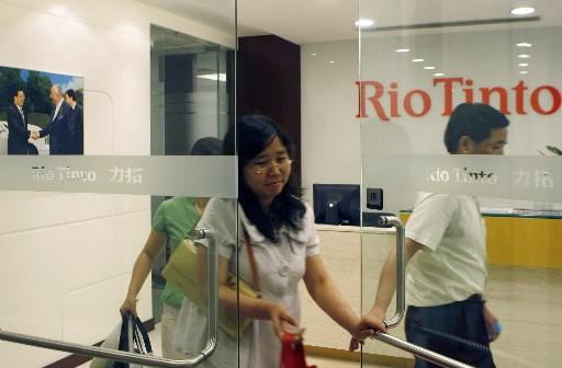 Les bureaux de Rio Tinto à Shangai... (Photo Associated Press)