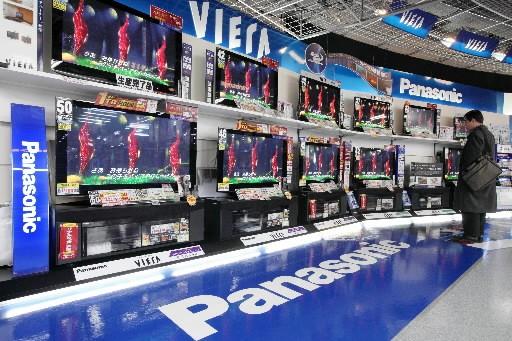 Panasonic et Sanyo devront se départir d'une usine... (Photo: Bloomberg)