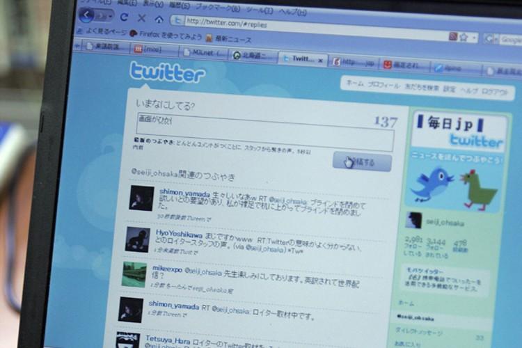 Un internaute navigue sur le site de microblogues... (Photo: Reuters)