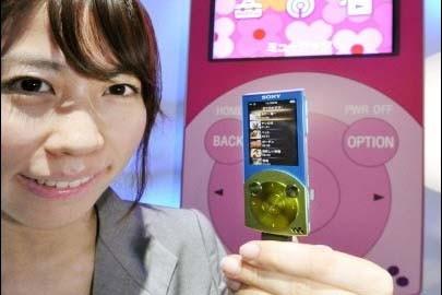 Le géant de l'électronique japonais Sony dit constater un net... (Photo AFP)