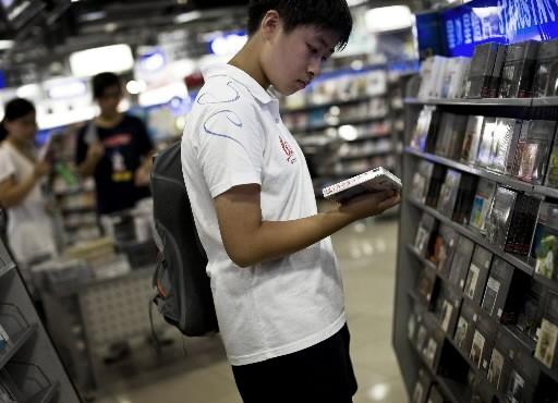 Le gouvernement chinois multiplie les moyens d'accroître son... (Photo AP)