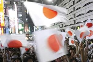 Le Japon a bien émergé de la récession au deuxième trimestre 2009,... (Photo: AP)