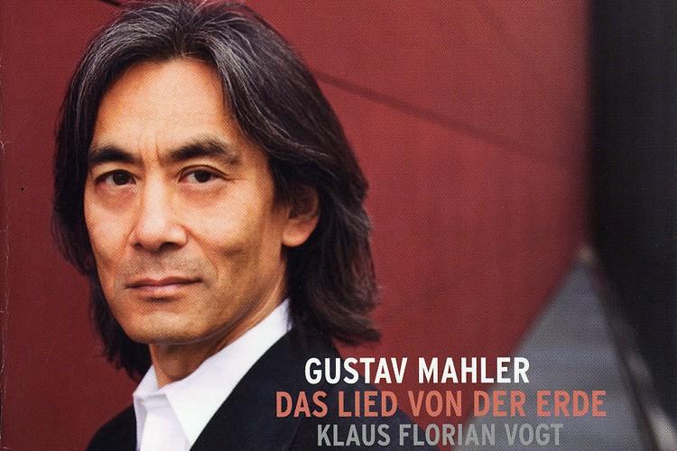 D'abord paru en Europe chez Sony, le Mahler de Kent Nagano et l'Orchestre...