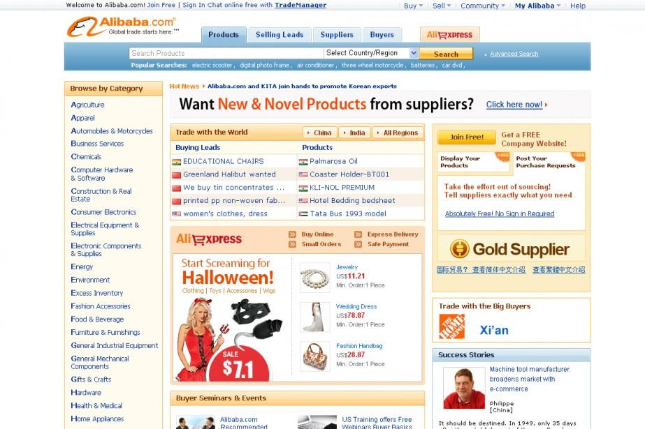 Capture d'écran d'alibaba.com...