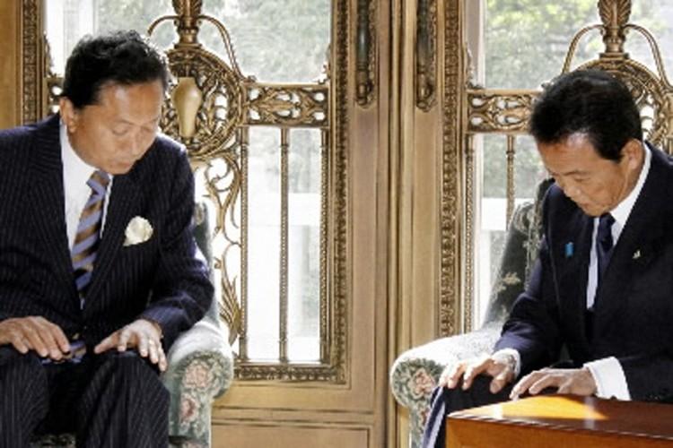 Le nouveau premier ministre japonais, Yukio Hatoyama (à... (Photo: Reuters)