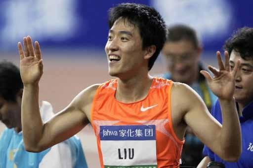 Le Chinois Liu Xiang a signé une deuxième... (Photo Reuters)