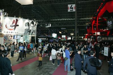 Le Tokyo Game Show 2009, plus grand salon grand public du... (Photo Relaxnews)