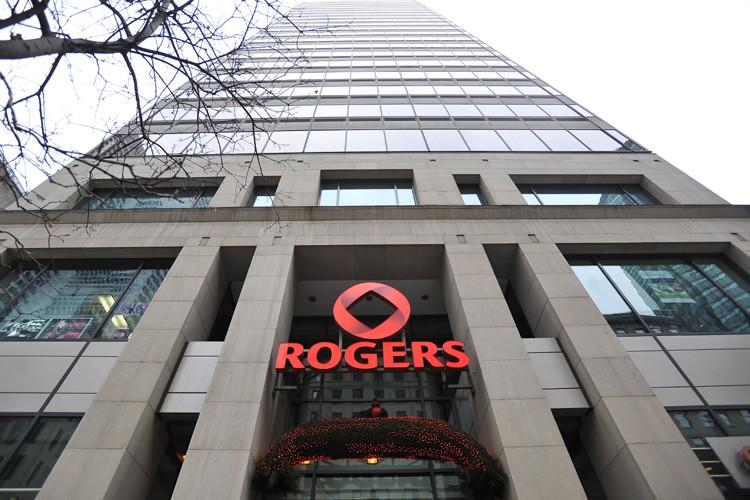Les bureaux de Rogers au centre-ville de Montréal.... (Photo: PC)