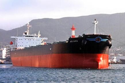 Neuf marins ont trouvé la mort dans l'incendie qui s'est déclaré... (Photo: AFP)