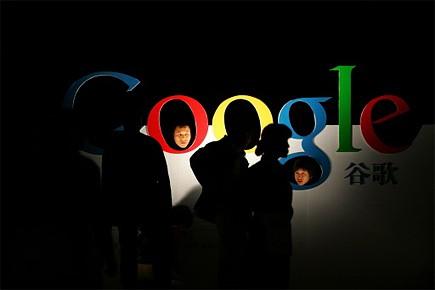 L'accord conclu entre Google et les éditeurs pour régler un... (Photo: AP)