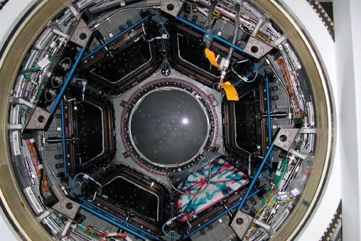 Un vue d'ensemble de Cupola... (Photo: Reuters)