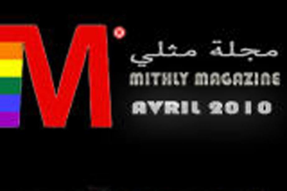 Le premier magazine gai du monde arabe vient de paraître... (Photo: mithly.net)