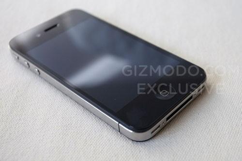 Selon Gizmodo, il s'agirait du iPhone de quatrième... (Photo: Gizmodo)