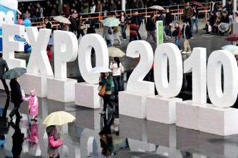 L'Exposition universelle de Shanghai a ouvert ses portes samedi à... (Photo: AFP)