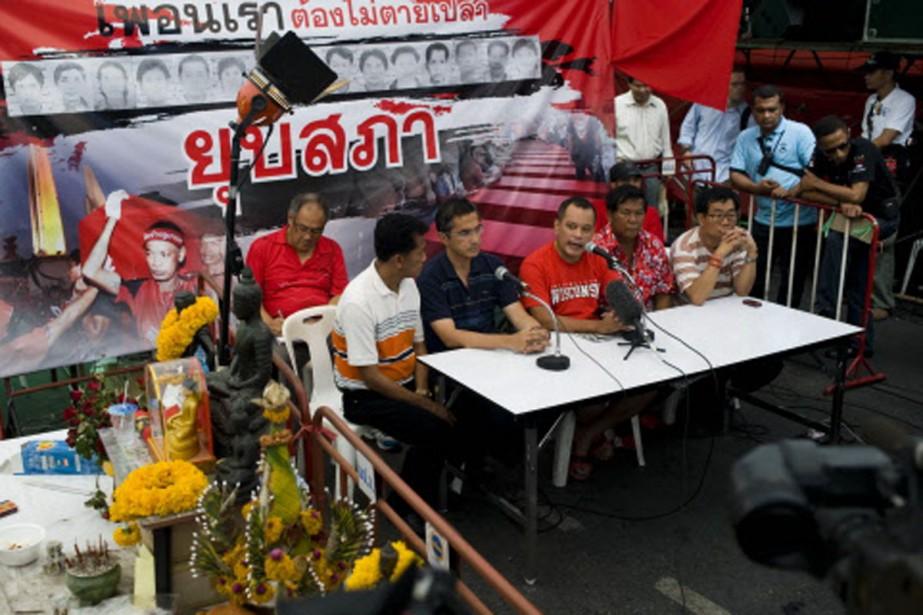 Les leaders du mouvement des «chemises rouges» ont... (Photo: AFP)