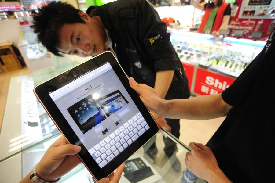 Un iPad... (Photo: Reuters)