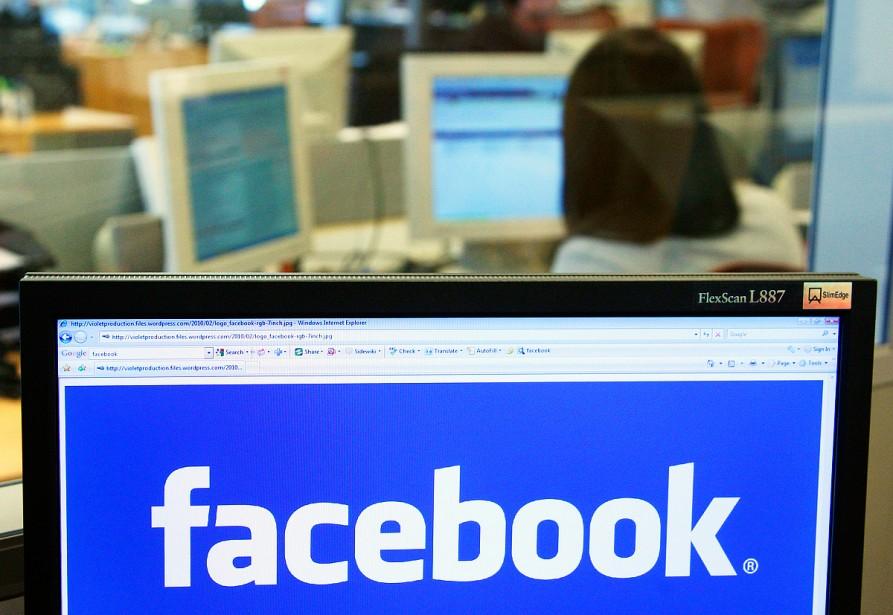 Le site de réseautage social Facebook devrait... (Photothèque La Presse)