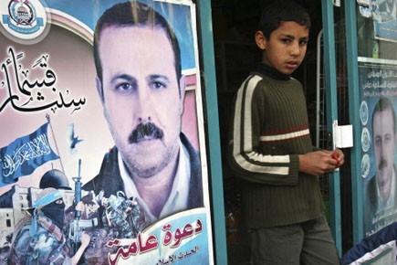 Un magasin à Gaza expose une affiche de... (Photo: AP)