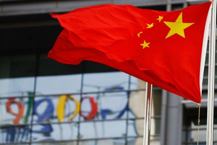Le siège social de Google en Chine... (Photo: Li Xin, AFP)